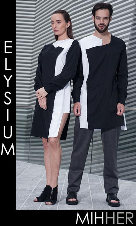 elysium2